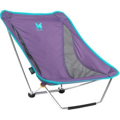 Lightweight Camping Chair Wicker Barrel Cushions Alite Designs Mayfly | Video Reviews