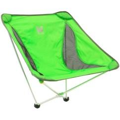 Alite Monarch Chair Kohls Bedroom Designs Backcountry Edge