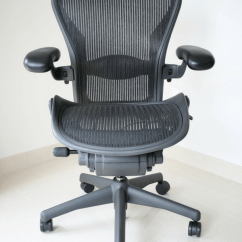 Office Chair Back Pain Posture Stool Uk The Best For Lower And Why You Need One Ergonomic