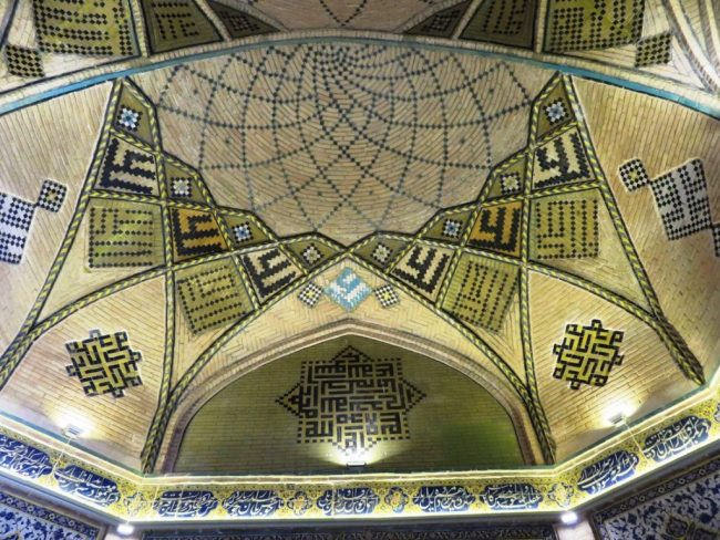 Ceiling at the Tehran grand bazaar