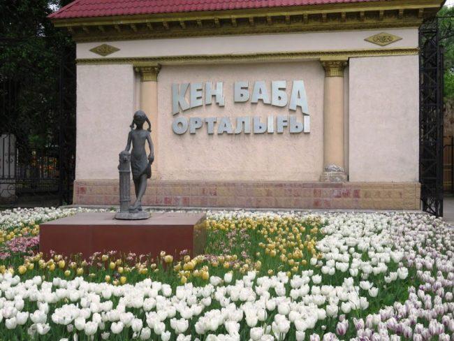 Ken Baba park in Shymkent