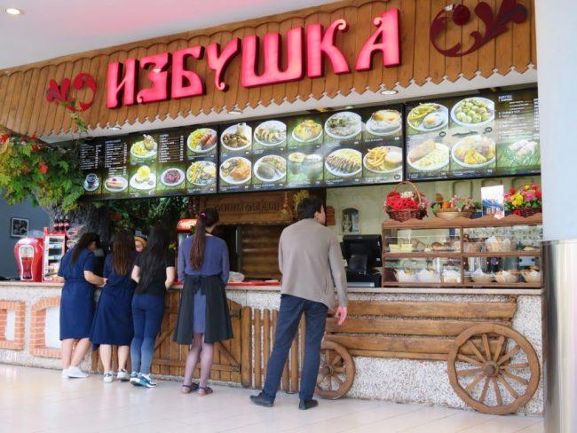 Izbushka restaurant in Khan Shatyr Nursultan Astana