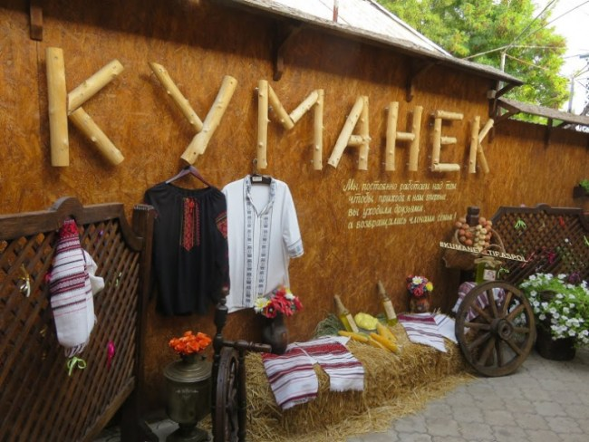 entrance of Kumanek restaurant in Tiraspol