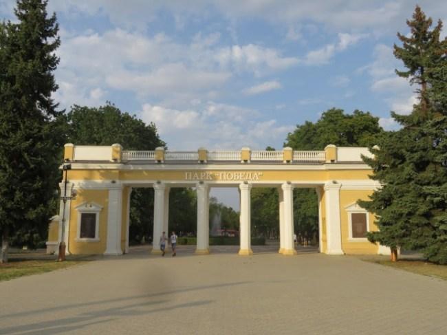 Entrance to park pobedy in Tiraspol