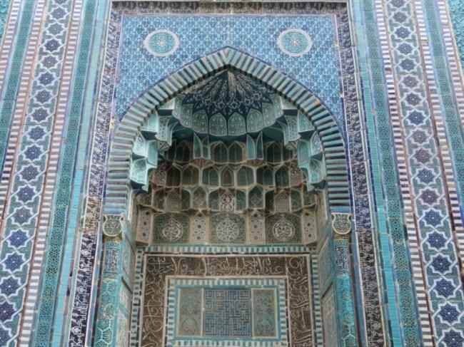 Shah i Zinda Samarkand Uzbekistan