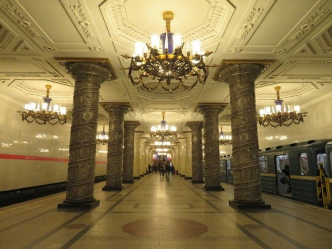Avtovo metro station St Petersburg
