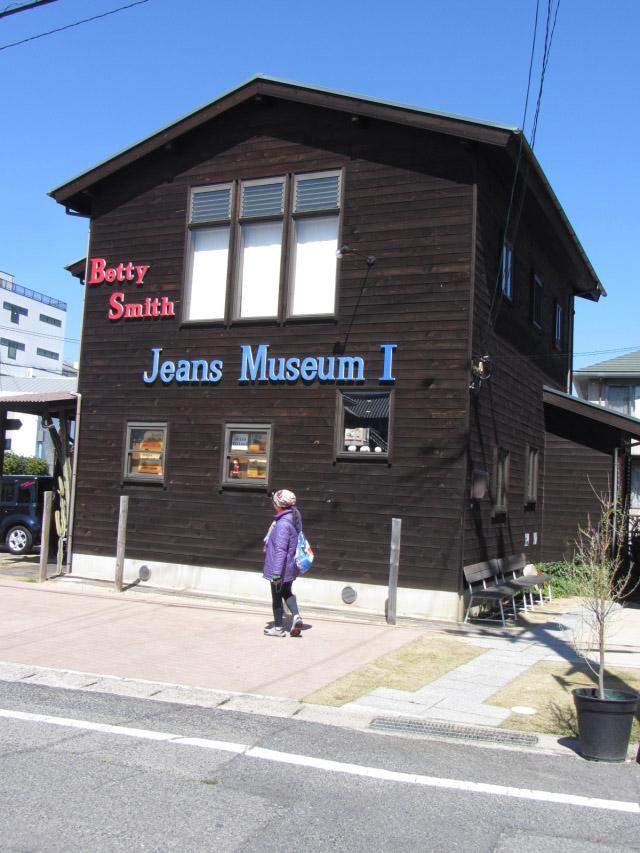 兒島 Betty Smith 牛仔褲博物館 – 日本關西,中國,四國自助遊
