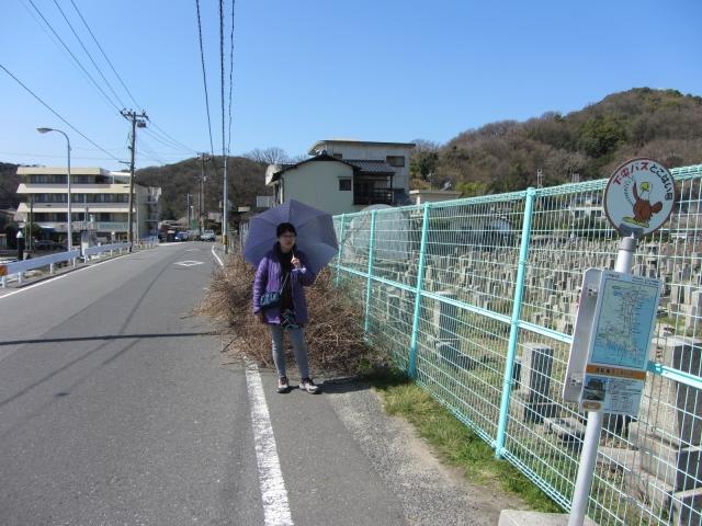乘巴士返回環境優美的鷲羽山下電酒店 – 日本關西,中國,四國自助遊