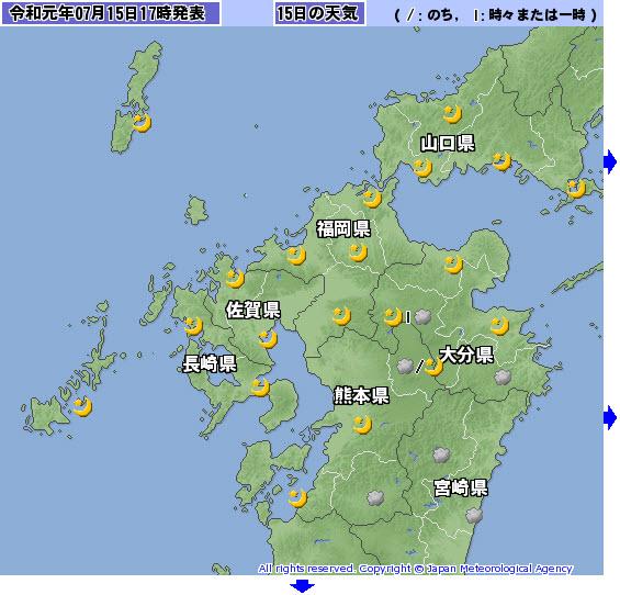 日本北九州天氣預測網站 – 日本北九州長崎縣、熊本縣秋天之旅