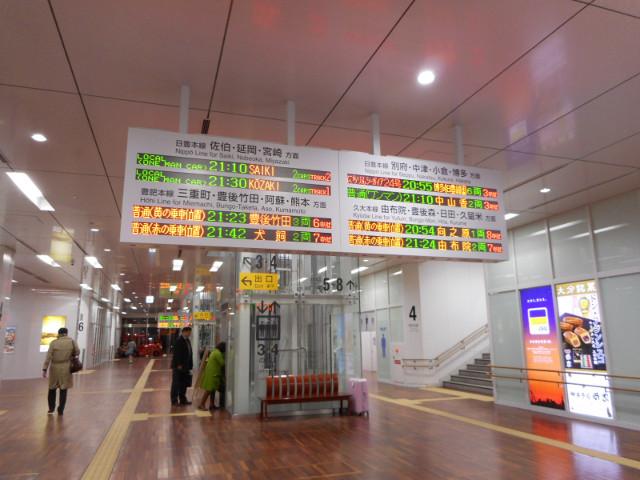 別府駅乘特急 SONIC 列車返回大分 – 日本北九州之旅