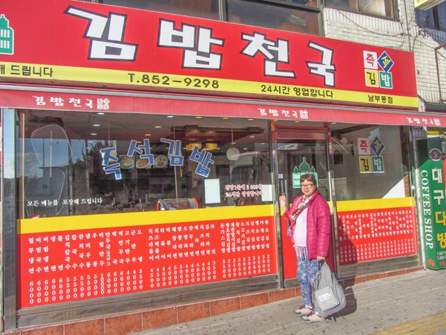 安東火車站附近午餐 第一次在韓國吃碟頭飯! – 韓國紅楓黃杏秋旅