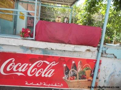 Coca cola in arabic