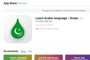 Apple incluye Árabe y Hebreo en el App Store iOS 13