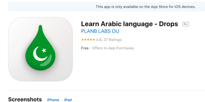 Arabic and Hebrew added to the App Store