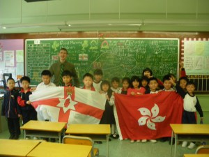 Teaching English in Hong Kong with my Primary School class.