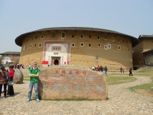 Backpacking in Fujian Province - At the Chengqi Building