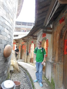 Touring the King of Tulou - the Chengqi Building