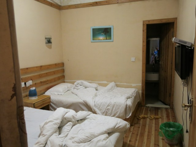 Our bedroom at Sanqing Shan.