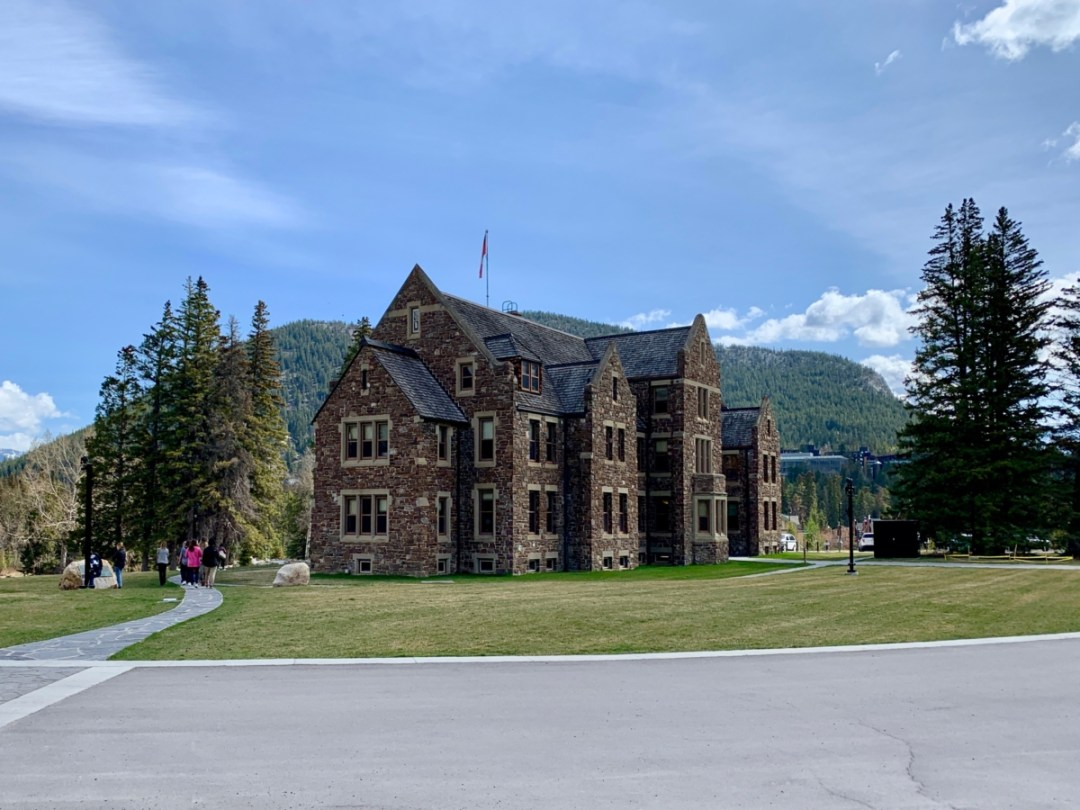Banff National Park Administration Building - The Best Sites & Activities for a Town of Banff Adventure