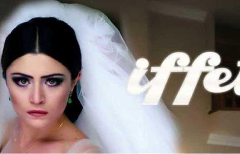 «Iffet»