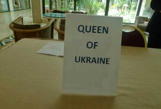Μις Ουκρανία