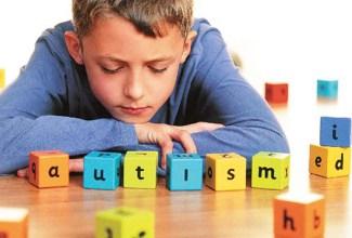 αυτισμός