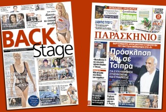Backstage_Savvato