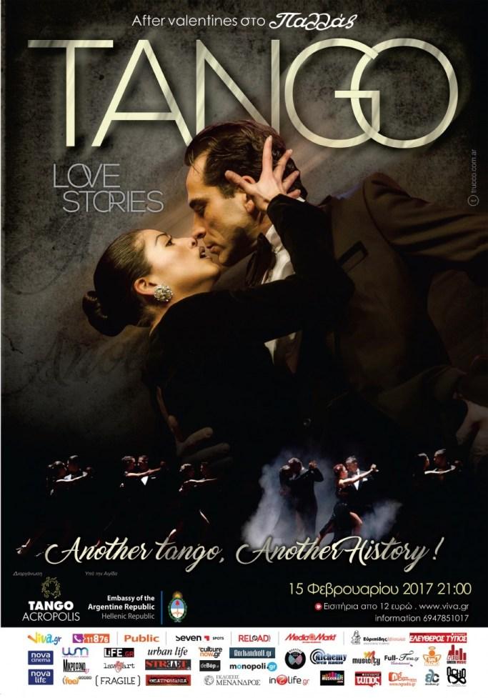 afisa-tango