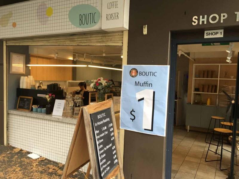 Boutiq coffee shop ultimo sydney
