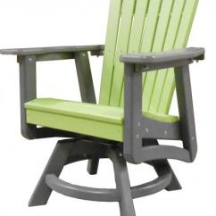 Adirondack Style Dining Chairs Childrens Pink Desk And Chair Set Weather All Poly Wood Rocker Swivel Height Best Price