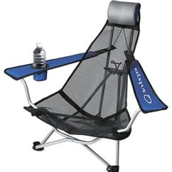 Folding Chair Outdoor Hanging Rattan Mesh Backpack 80403 Click For Larger View