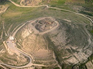 The fortress of Herodium