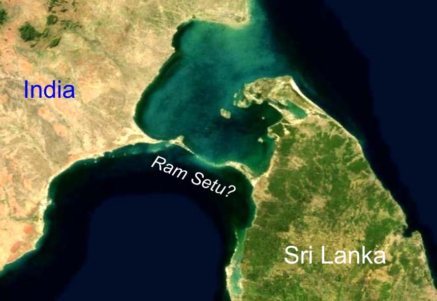 Ram Setu Ram Sethu Bad Archaeology
