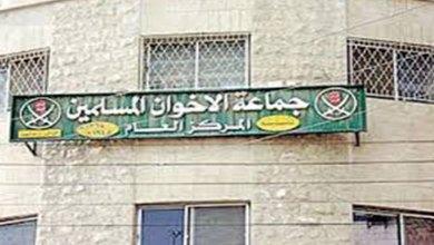 """Photo of الأردن: """"إسفنجة"""" الإخوان المسلمين تمتص """"مضايقات"""" السلطة"""