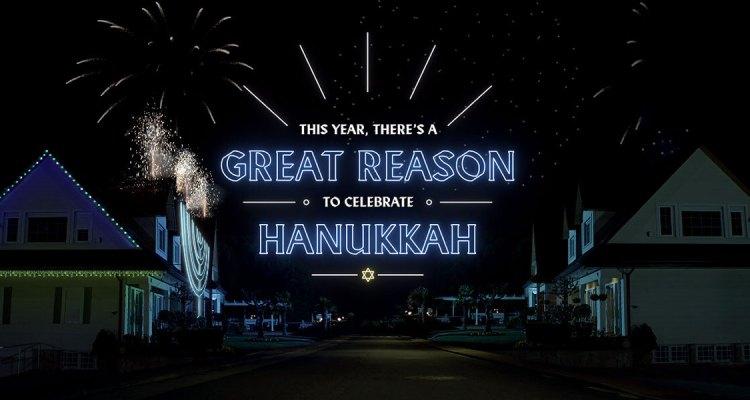 Pornhub made Hanukkah super Lit (SFW) 1