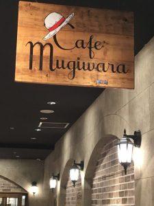 Mugiwara Cafè 1
