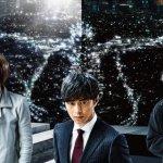 Death Note: una miniserie TV ambientata prima della trilogia cinematografica