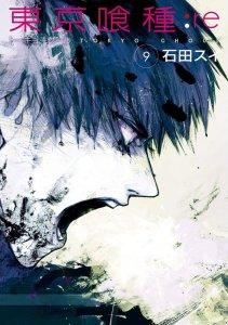 Tokyo Ghoul:re 9