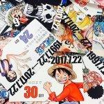 20 anni di One Piece: le copertina celebrativa e i ringraziamenti ai fan
