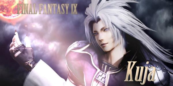 Dissida Final Fantasy Kuja banner