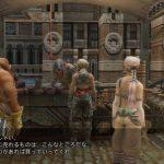 Final Fantasy XII screenshot
