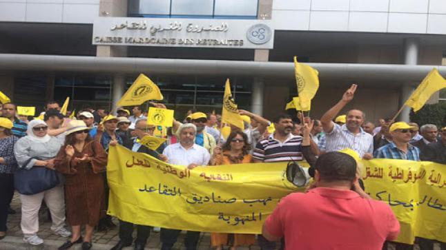 """""""نقابة للعدل"""" تنظم وقفة احتجاجية بالمحكمة يوم الأربعاء المقبل"""