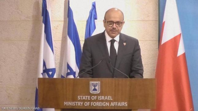 بشكل رسمي البحرين تتقدم بطلب فتح سفارة بإسرائيل