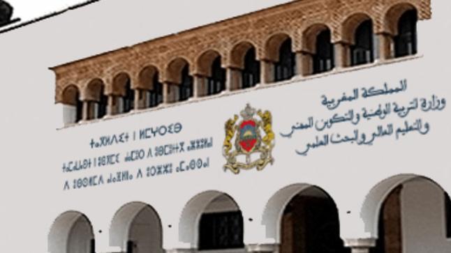 """""""وزارة التعليم"""" تُصدر بطاقات التوصيف الخاصة بمبارياتها"""
