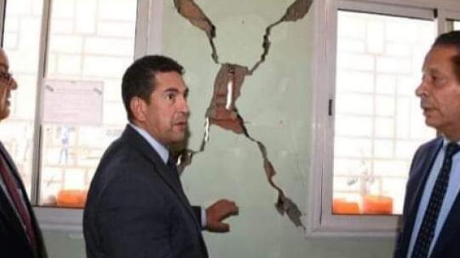 إعفاء المدير الإقليمي لوزارة التعليم بأسفي