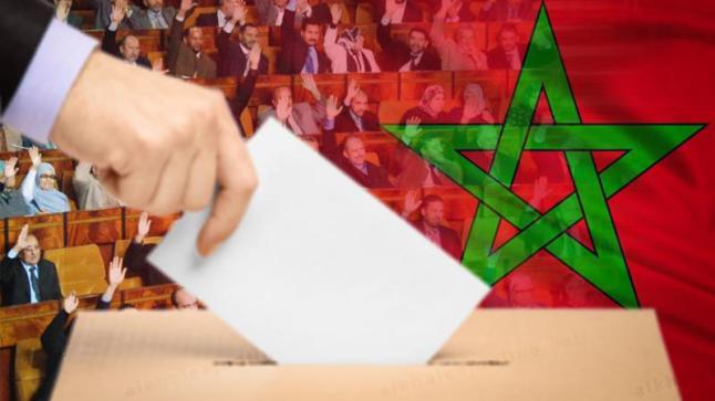 انتخابات جزئية بالرشيدية.. صراع الأحزاب يتجدد للفوز بالمقعد الشاغر