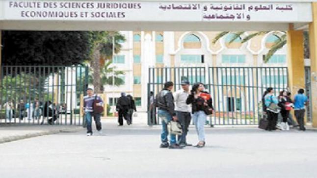جامعة الحسن الثاني تختار التعليم عن بعد لطلبة الإجازة