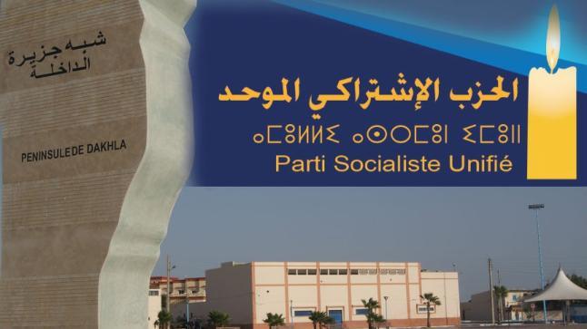 رفاق منيب بالداخلة يدينون اتهامات رئيس جمعية للبحارة