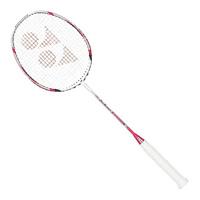 Popular Advanced Badminton Rackets