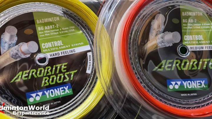 YONEX Aerobite Boost